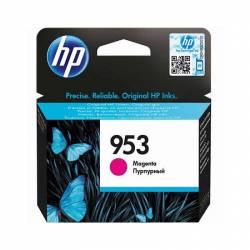 C.HP OFFICEJET PRO 8210/8710 MAGENTA 700PG xxcm
